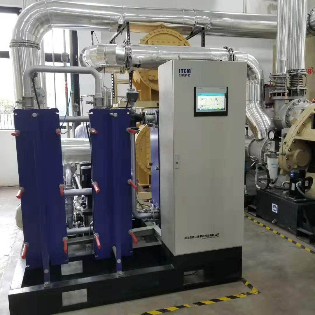 EAC系列离心压缩机余热回收机
